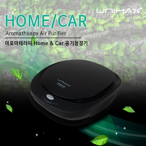 유니맥스 가정/차량용 공기청정기 (UAP-2609CB)