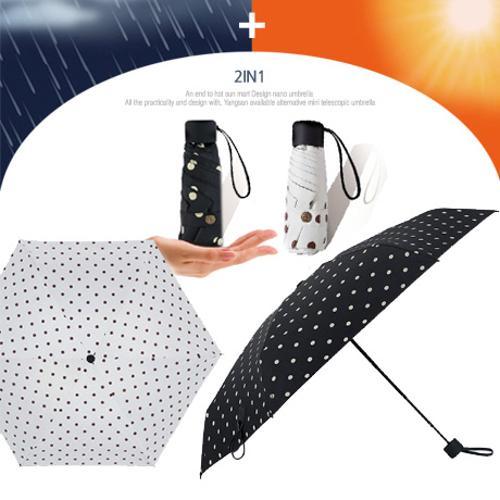 5단 수동 암막 양우산 - 깜찍도트