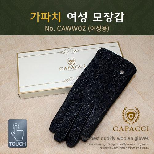 가파치 CAWW02 여성 모장갑