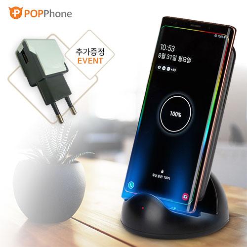 팝폰 착!한 안심 UV살균 무선충전 거치대+어답터 S200