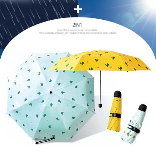 5단 수동 암막 양우산 - 선인장