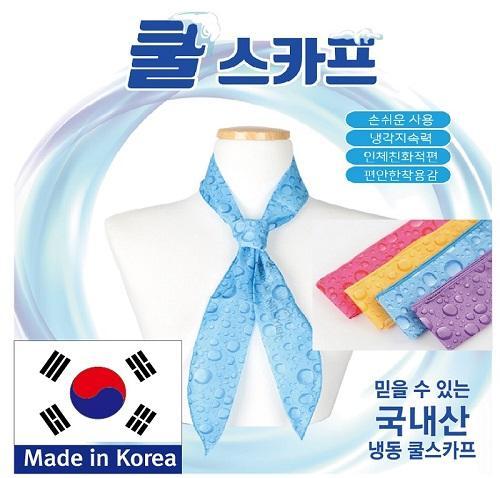 [국산] 쿨스카프 물방울 아이스 국내산 인쇄