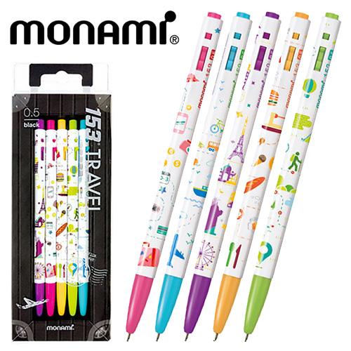 모나미 153 트래블 5P세트 (잉크컬러 블랙)