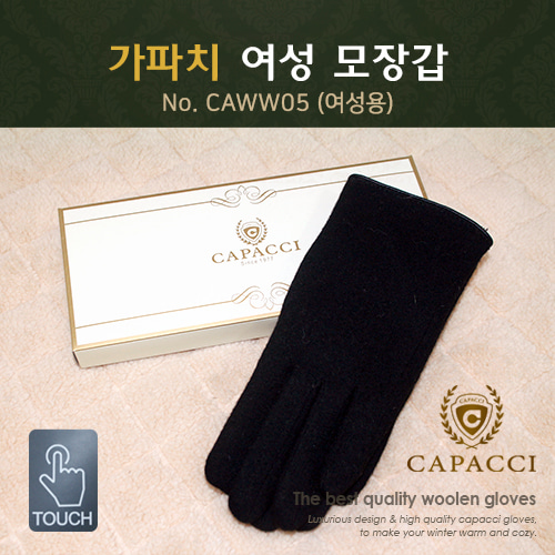 가파치 CAWW05 여성 모장갑