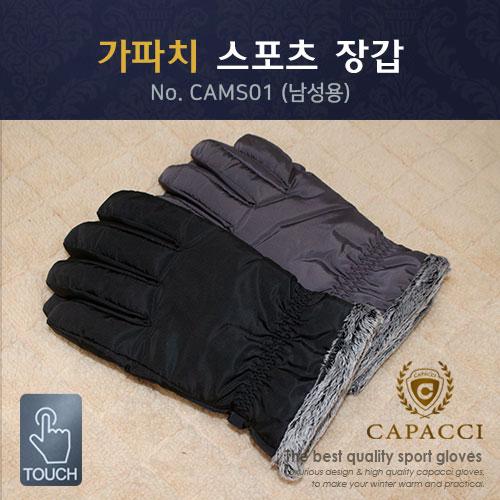 가파치 CAMS01 남성 스포츠장갑