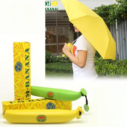 (BM-49) 바나나 우산