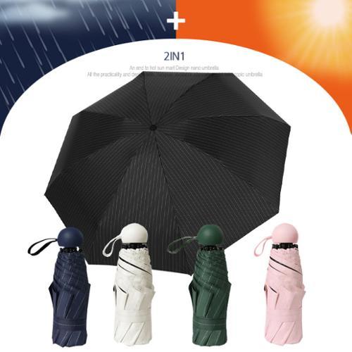 5단 암막 양우산 - 퓨어
