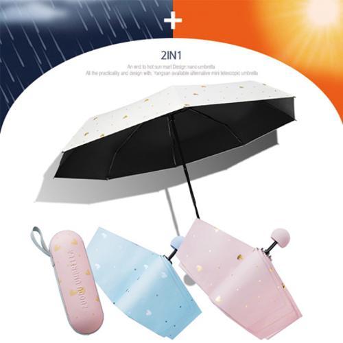 5단 암막 양우산 - 써니포켓