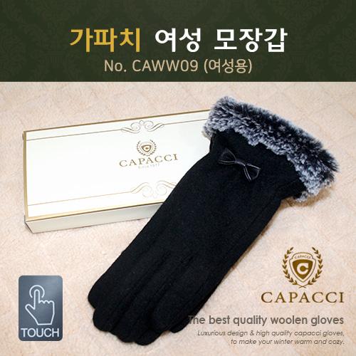 가파치 CAWW09 여성 모장갑