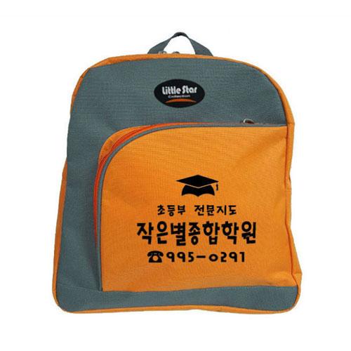 로또배낭_주황