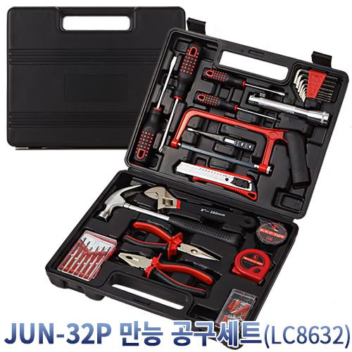 JUN - 32P 만능공구세트(LC8632)