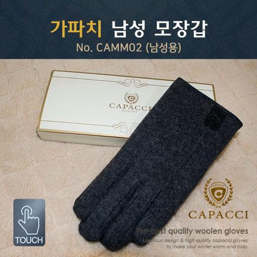 가파치 CAMM02 남성 모장갑