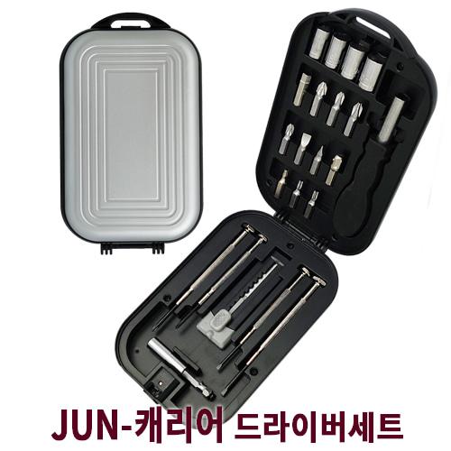 JUN-캐리어 드라이버세트
