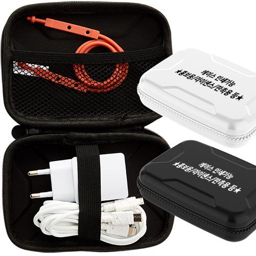 팝폰 여행용 충전기 선물세트 CS06-1
