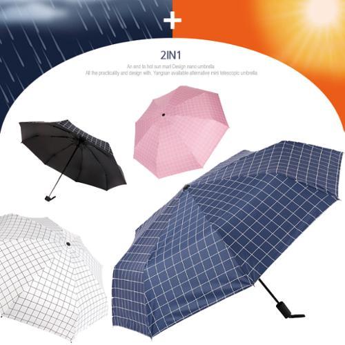 5단 수동 암막 양우산 - 모던체크