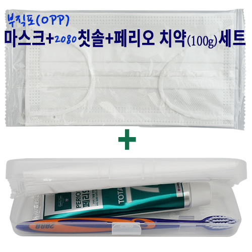 마스크(OPP)+2080칫솔+치약(페리오토탈7-100g)세트