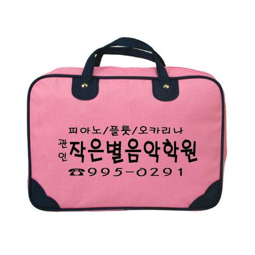 앙코르가방_분홍