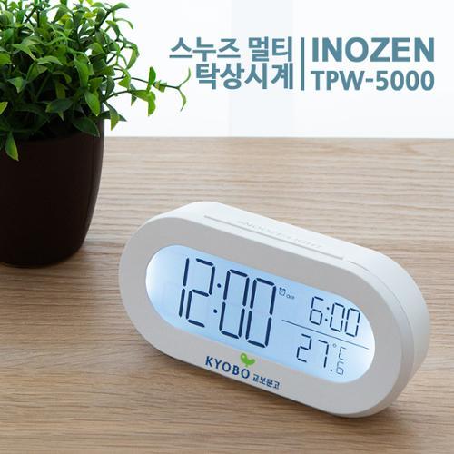 스누즈 멀티 탁상시계 INOZEN TPW-5000