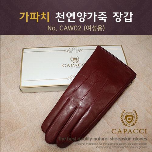가파치 CAW02 여성 가죽장갑