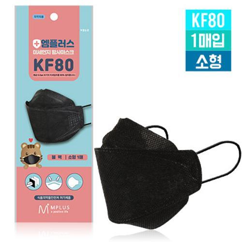 엠플러스 KF80 소형 블랙 마스크 1매입