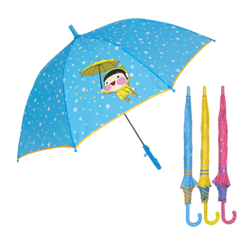 CL 소망이아동우산별 어린이우산
