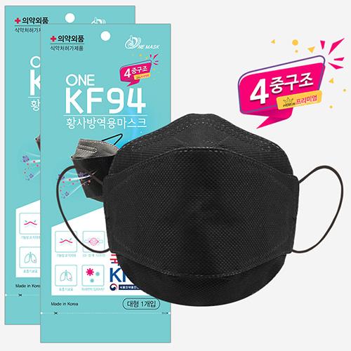 써멀본드원단 국내생산 4중 KF94 원마스크 블랙