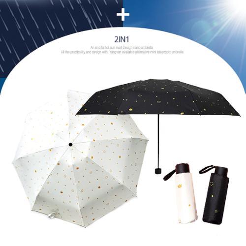 5단암막양우산-티아라