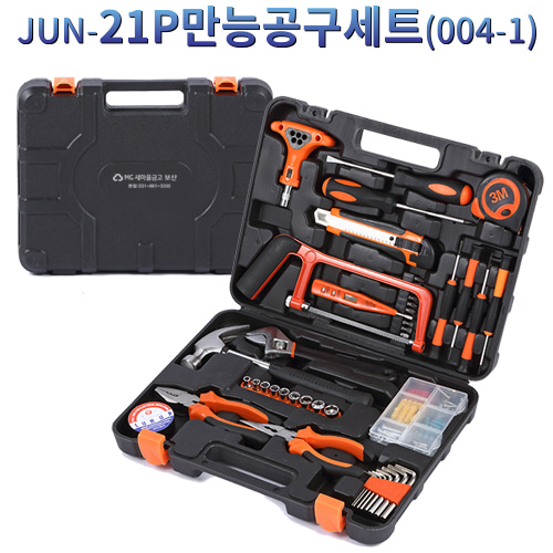 JUN-21P만능공구세트(004-1)