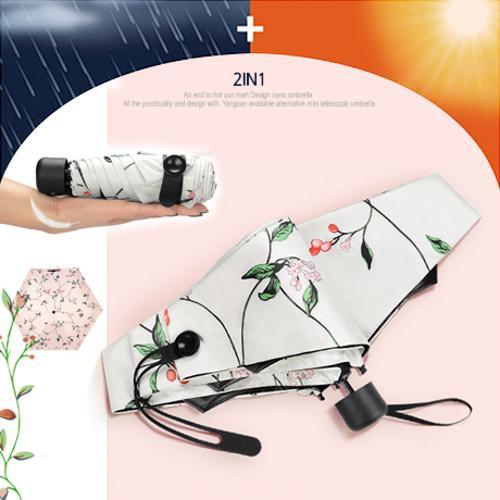 5단 암막 양우산 - 꽃넝쿨