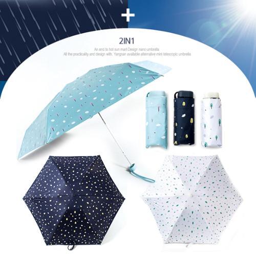 5단 암막양우산-꿈나무