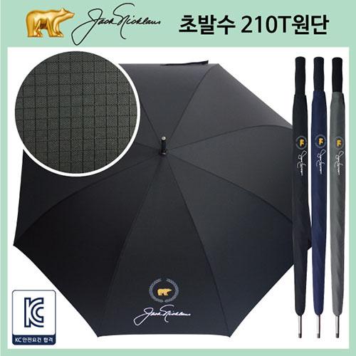 [잭니클라우스] 75자동 늄그리드