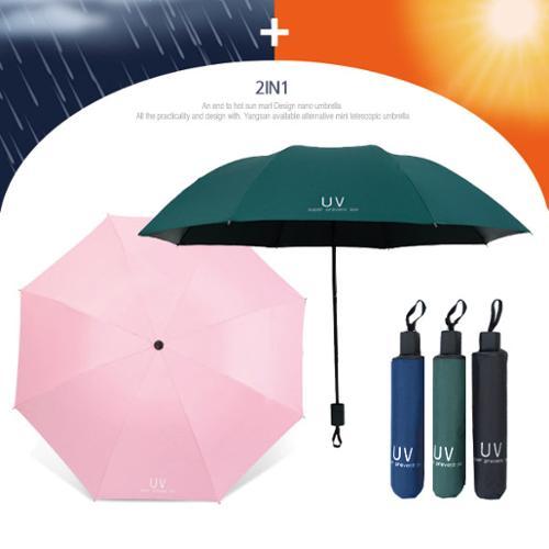 3단암막양우산-UV