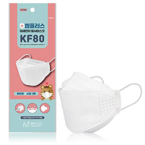 엠플러스 KF80 소형 화이트 마스크 1매입