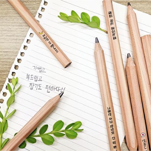 향나무 점보(2B)연필