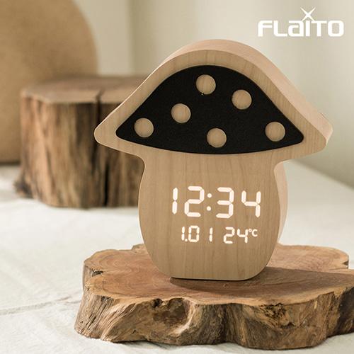 플라이토 우드 머쉬룸 LED 탁상시계 [특판상품]
