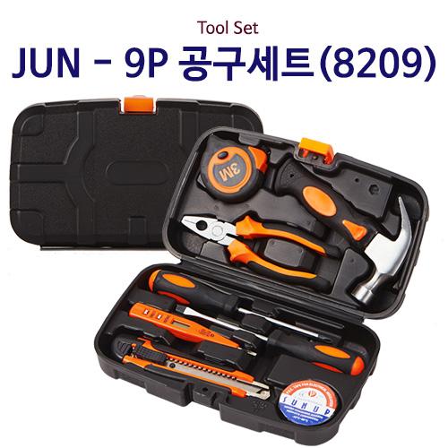 JUN - 9P 공구세트(8209)
