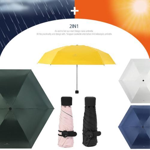 5단 수동 암막 양우산 - UV