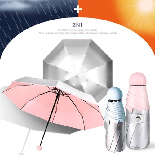 5단 티타늄코팅 양우산 - 실버라인