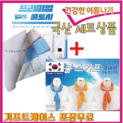 [국산]쿨스카프+쿨토시(아쿠아사) 쿨세트 여름세트