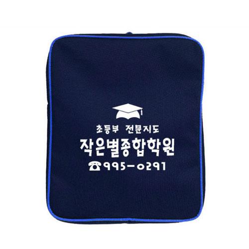 사각배낭_남색