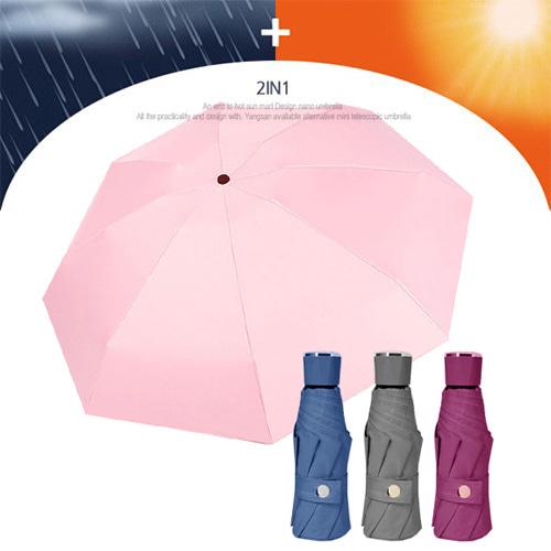 5단 암막 양우산 - 다이아