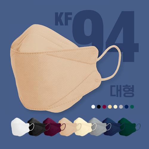 뉴크린웰 KF94 컬러 마스크 대형 1매입 8종