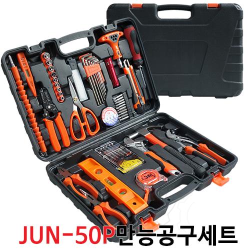 JUN-50P만능공구세트
