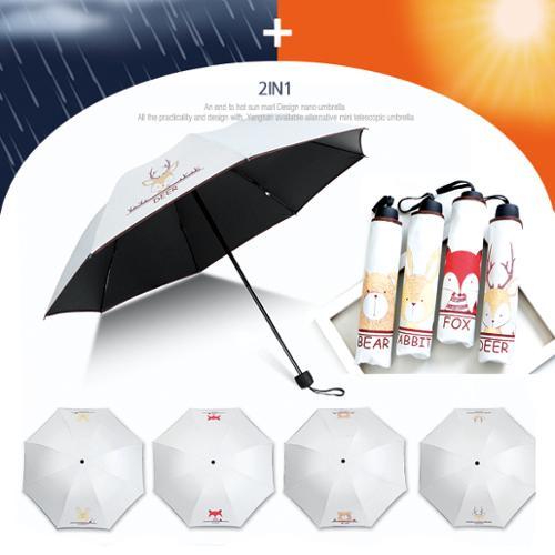 3단암막양우산-애니멀