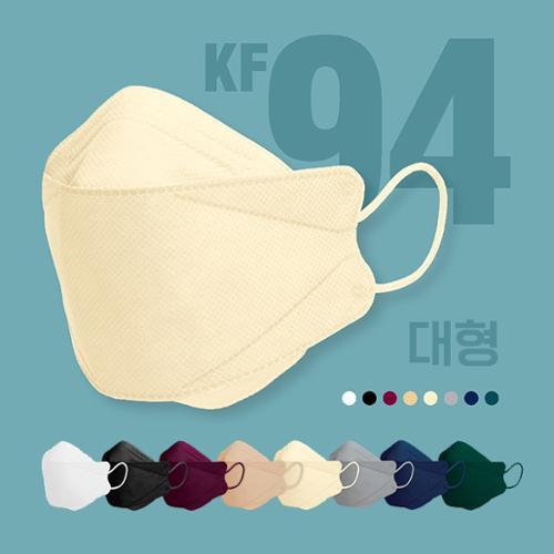 뉴크린웰 KF94 컬러 마스크 소형 1매입 8종