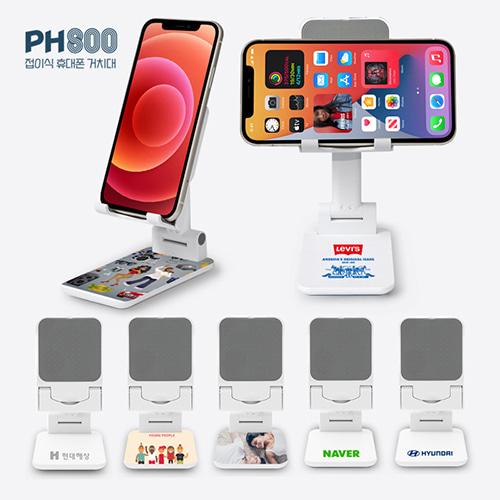 이노젠 PH-800 접이식 휴대용 스마트폰 거치대