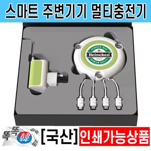 팝폰 USB 멀티케이블 충전 선물세트 BON-1000