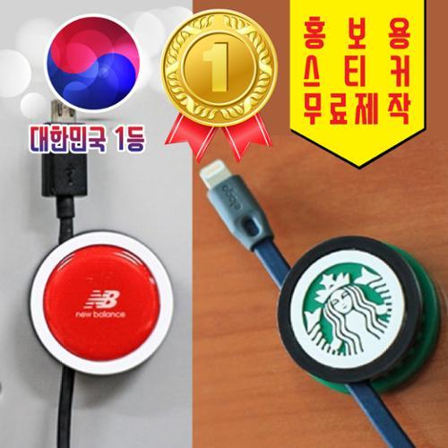 [주문제작] 라인스토퍼 - 원형 케이블홀더(금속+실크)