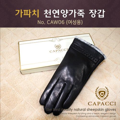 가파치 CAW06 여성 가죽장갑
