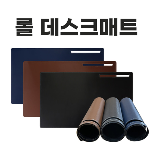 [지지스]롤 데스크패드(중형)